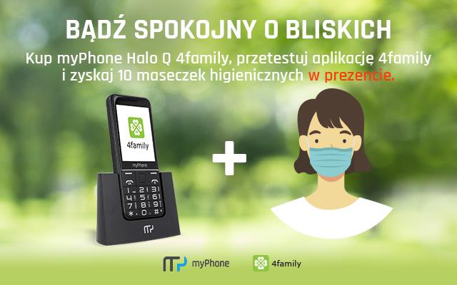Halo Q 4family